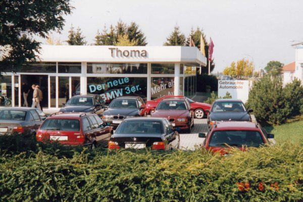 1990-Einfahrt-Betriebsgelaende